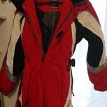 Лыжный костюм, Новосибирск
