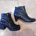 Продам новые ботинки, Новосибирск