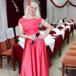 Ведущая на свадьбу, юбилей, корпоратив, Новосибирск