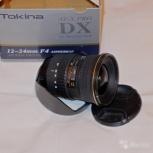 Tokina 12-24/4 Canon EF, Новосибирск