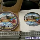 Тарелка сувенирная с видами Новосибирска (диаметр 20 см) золото, Новосибирск