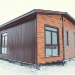 Строительство домов, дач, бань, гаражей, кровли, заборы, Новосибирск