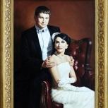 Закажите портрет художнику!, Новосибирск