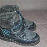 Продам демисезонные ботинки Котофей, Новосибирск