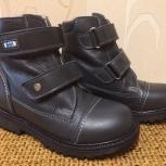 Ботинки зимние BOS (орто), 31 размер, Новосибирск