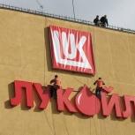 Качественные высотные работы в срок с гарантией и договором!, Новосибирск