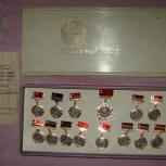 Продам набор значков «Гербы и флаги СССР», Новосибирск