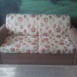 Отдам диван, самовывоз, Новосибирск