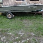 Продается моторная лодка «Прогресс», Новосибирск