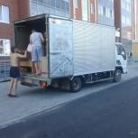 Трехтонник для переезда и не только, Новосибирск