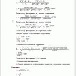 Помощь студентам по всем предметам., Новосибирск