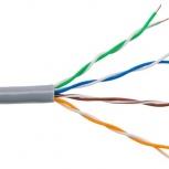 Куплю кабель витая пара UTP, Новосибирск