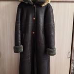 Дубленка женская, Новосибирск