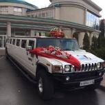 лимузин на ваше торжество, Новосибирск