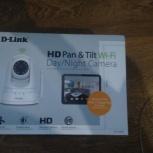 IP-камера D-Link DCS-5030L, Новосибирск
