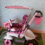 Велосипед для малыша Smart trike, Новосибирск