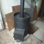Продам печь для бани лично, изготовлю под ваш размер любую, Новосибирск