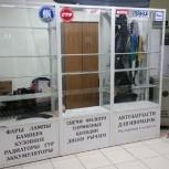 Продам витрины, Новосибирск