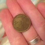 Продажа монет, Новосибирск