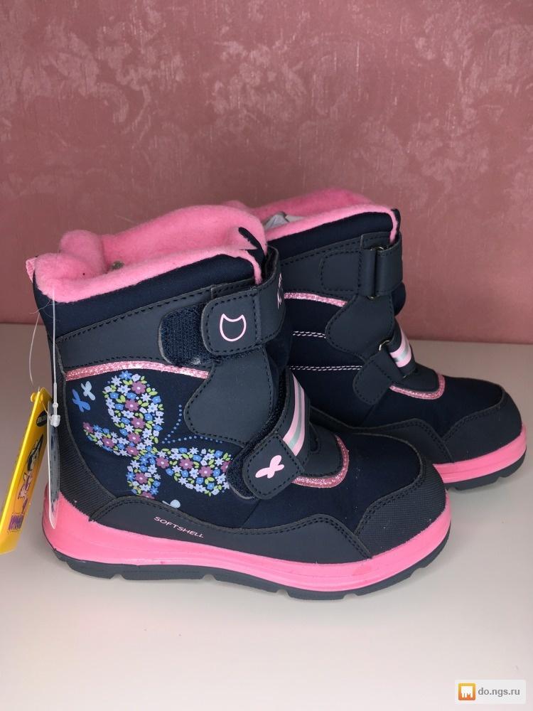 9b5ad5a4c Продам детскую зимнюю обувь