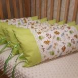 Бортики, комплект в кроватку, одеялко, Новосибирск
