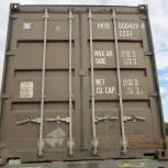 Продам 20 футовый контейнер, Новосибирск