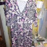 Платье 52-56 размер, Новосибирск