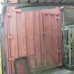 продам 5--тонный контейнер, Новосибирск