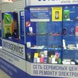Сервисный центр + продажа аксессуаров (действующий бизнес), Новосибирск