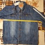 Продам джинсовую летнюю куртку, Новосибирск
