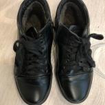 Ботинки зимние для мальчика, Новосибирск