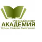 Менеджер по продажам. Активные продажи. Диплом, Новосибирск