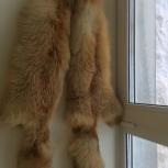Срочно продам шкурки лисы, Новосибирск