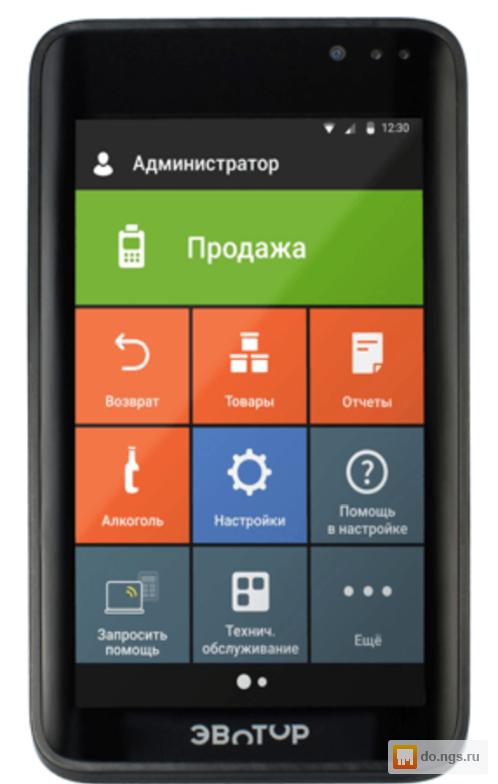 взять телефон в аренду новосибирск как узнать информацию о ип по инн