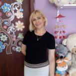 Услуги домработницы, Новосибирск