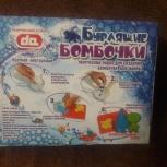 Продам игру БУРЛЯЩИЕ БОМБОЧКИ, Новосибирск