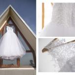 Продам шикарное пышное свадебное платье!!!, Новосибирск