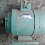 Электродвигатель АОЛ 21-2 400 Вт 2800 об/мин бу рабочее, Новосибирск