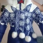 Зимнее пальто для девочки, Новосибирск
