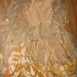 Продам чудесное платье на праздник до 134 см, Новосибирск