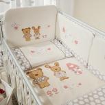 Продается комплект в кроватку Perina Венеция, 7 предметов, Новосибирск