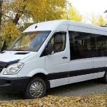 Заказ, аренда Микроавтобус Mercedes-Benz Sprinter 17/20 мест, Новосибирск