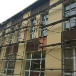 Фасадные работы,ремонт,наружная отделка, Новосибирск