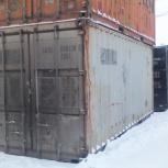 Куплю контейнер, Новосибирск