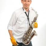 Репетитор по саксофону, Новосибирск