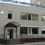 ремонт крыльца, Новосибирск