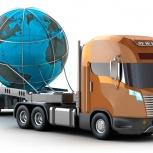 Перевозки грузов по РФ попутно, Новосибирск