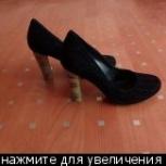 Замшевые туфли, Новосибирск