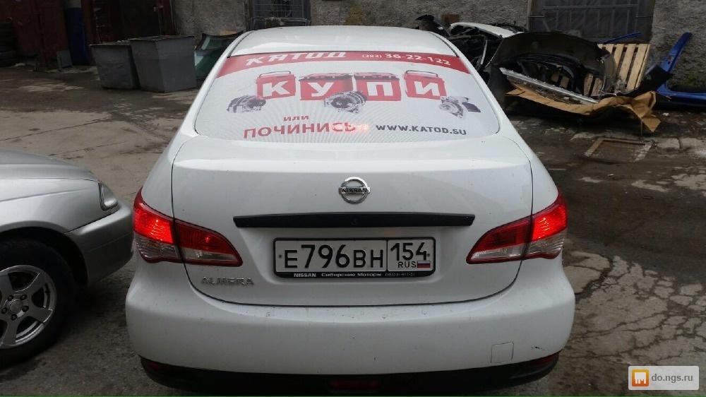 Цена аренды рекламы на автомобилях билет на самолет на кипр цены из москвы прямой рейс