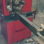 Продам станок для холодной ковки МАСТЕР-2 б/у, Новосибирск
